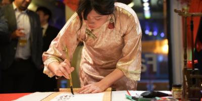 Leeds City Region Chinese New Year Celebration and Business Awards